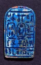 Sello Amenhotep III / Museo Británico.