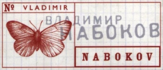 Ex libris Vladimir Nabokov.